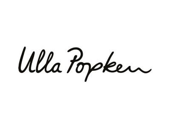 Ulla Popken Gutscheine